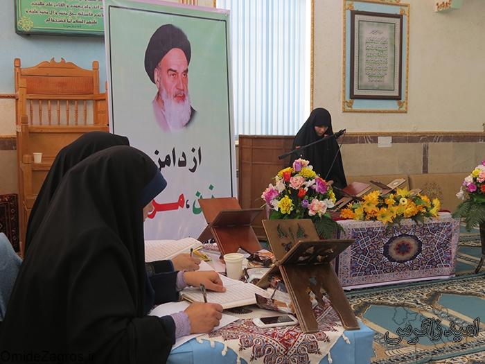 برگزاری مسابقات شهرستانی قرآن کریم در کهگیلویه و بویراحمد