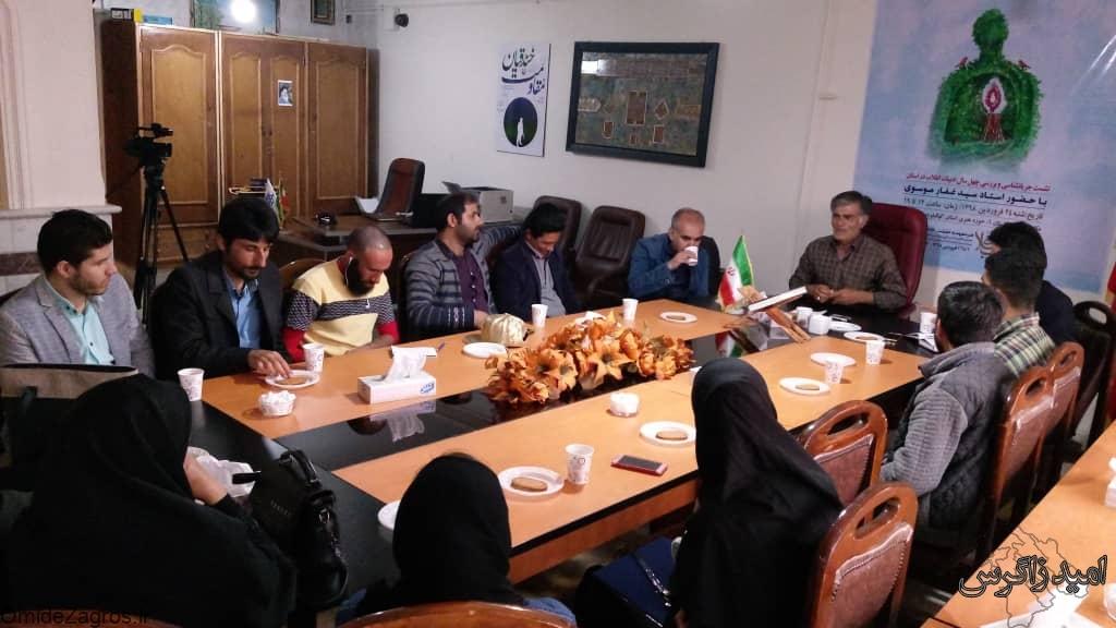 برگزاری نشست تخصصی جریان شناسی ادبیات انقلاب در استان (+ تصاویر)