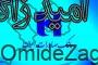 ترک تحصیل دانش آموزان در بویراحمد/ قطع رابطه فرمانداران استان با امور اجتماعی و فرهنگی استانداری