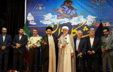 جشن گلریزان آزادی زندانیان جرائم غیر عمد در یاسوج/ رهایی 14 زندانی از بند/ 300 میلیون تومان جمع آوری شد (+ تصاویر)