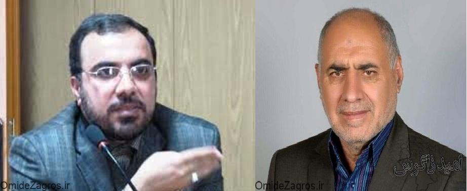 برادر جای برادر/ اولین کاندیدای اصولگرایان بویراحمد مشخص شد