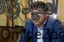 آگهی / مزایده املاک مازاد بانک مهر اقتصاد کهگیلویه و بویراحمد در یاسوج و گچساران
