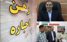 بازار بی صاحب رهن و اجاره مسکن در یاسوج/مسئولان استان در خواب خوش !