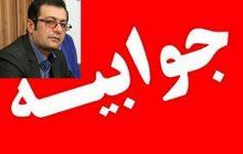 پاسخ مدیرکل مدیریت بحران استانداری به امداد گران استان