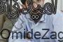 افشاگری پزشک باشتی علیه تاجگردون/ از تشکیل مافیا تا فشار و ارعاب