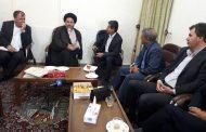 آیت الله ملک حسینی: عدالت اجتماعی و رضایت مندی مردم ، اهداف اصلی تامین اجتماعی است