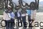 هشدار درباره فعالیت مراکز غیرمجاز حجامت در کهگیلویه و بویراحمد/ بانوان استان از اهدای خون استقبال کنند