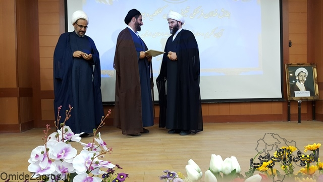 مدیرکل جدید سازمان تبلیغات اسلامی کهگیلویه و بویراحمد منصوب شد/ افتخاری جای برازش نشست (+ تصاویر)