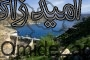 پیام تبریک استاندار کهگیلویه و بویراحمد به مناسبت روز خبرنگار