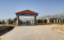 ساختمان مدیریتی استان، رنگ و بوی ناتوانی به خود گرفت! / بوی فاضلاب یاسوج باز هم دردسر ساز شد (+ تصاویر)