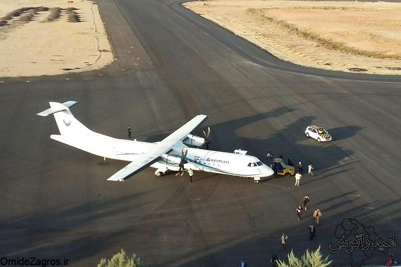 افزایش پروازهای فرودگاه یاسوج در دستور کار وزارت راه و شهرسازی قرار گرفت/ کاری که استاندار باید انجام دهد