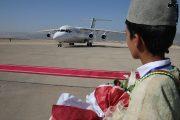 فرودگاه یاسوج را تعطیل کنید