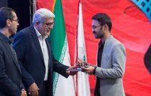 هنرمند حوزه هنری کهگیلویه و بویراحمد در جشنواره ملی فیلم ایثار خوش درخشید