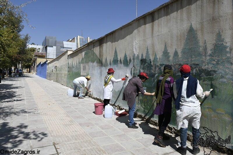 زنده کردن دیوارهای مُرده در یاسوج « + تصاویر»