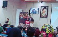 اختتامیه اولین جشنواره ملی دیوارنگاری شهر یاسوج (+ تصاویر)
