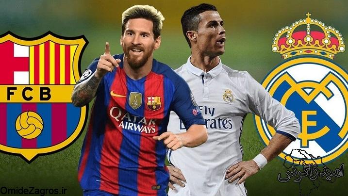 کهگیلویه و بویراحمد هم از پخش زنده لیگ برتر فوتبال اروپا محروم شد