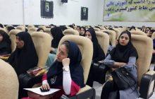 گردهمایی دانشجویان جدیدالورود دانشگاه آزاد یاسوج «+تصاویر»