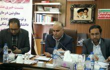 وجود بیش از دو هزار پست بلا تصدی در دانشگاه علوم پزشکی یاسوج/  ۲۲ مرکز بهداشتی و درمانی استان دهه فجر افتتاح می شود