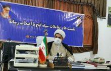 تربیت نیروها و پاسداران تراز انقلاب اسلامی رویکرد نمایندگی ولی فقیه در سپاه است