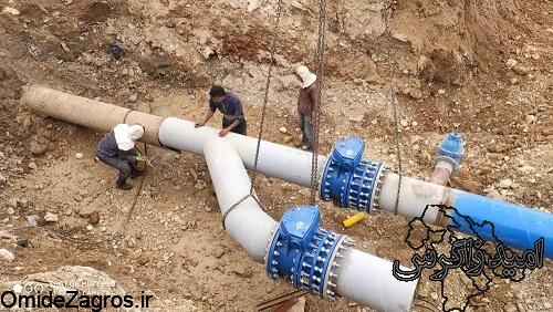 تدبیر آب و فاضلاب کارساز شد/ آشتی رود بشار با خط انتقال ۲۰ اینچ +« تصاویر»