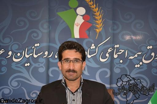 آخرین مهلت پرداخت حق بیمه کشاورزان، روستاییان و عشایر استان اعلام شد