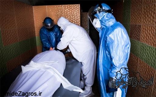 تاخت و تاز کرونا در کهگیلویه و بویراحمد/ کرونا باز هم قربانی گرفت