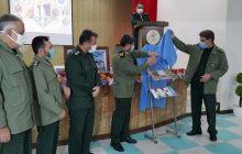 رونمایی از 8 جلد کتاب جدید حوزه دفاع مقدس در یاسوج