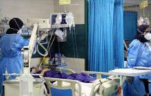 افزایش شمار بیماران بستری کرونایی در کهگیلویه و بویراحمد