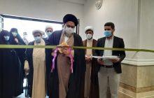 افتتاح ساختمان مرکز مدیریت حوزه علمیه خواهران کهگیلویه و بویراحمد