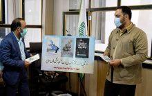 5 اثرتولیدی حوزه هنری کهگیلویه وبویراحمد رونمایی شد