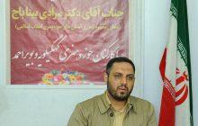 رسالت مراکز استانی حوزه هنری، پرچمداری هنر انقلاب در زیستبوم خودشان است