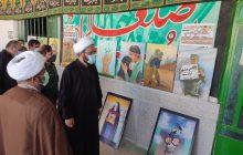 افتتاح غرفه حوزه هنری در نمایشگاه دفاع مقدس باشت