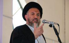انتقاد آیت الله ملک حسینی از یک معامله زشت در کهگیلویه و بویراحمد