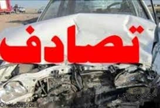 تصادف سه خودرو در جاده یاسوج اصفهان ۱۲ مصدوم بجا گذاشت