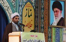 واکنش امام جمعه موقت یاسوج به دستگیری روح الله زم