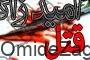 انتشار گسترده اخبار خودکشی و قتل در رسانه های کهگیلویه و بویراحمد/ لزوم نظارت نیروی انتظامی و دستگاه قضا