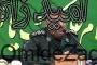 اعلام فراخوان جشنواره هنری خط 57 در یاسوج (+ جزئیات)