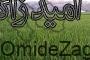 تعیین تکلیف 100 نیروی بیمارستان شهید جلیل یاسوج تا هفته آینده / خبرهای خوش دکتر جاودان سیرت از بیمارستان