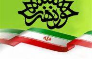 چاپ یک کتاب جدید توسط حوزه هنری کهگیلویه و بویراحمد/ارزش فرهنگی یا اقتصادی؟