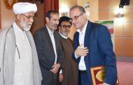رئیس کل دادگستری کهگیلویه و بویراحمد رفتنی شد/ نگین تاجی جایگزین مزارعی می شود + (جزئیات)