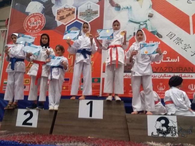 درخشش دختران و پسران کهگیلویه و بویراحمدی در مسابقات آسیایی کاراته + ( تصاویر)