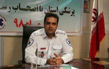 گازگرفتگی 80 نفر در استان/ توصیه های رئیس مرکز فوریتهای پزشکی استان در مورد گاز گرفتگی