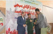 آزادی ۶ زندانی بدهکار زندان های کهگیلویه و بویراحمد/ اقدام قابل تحسین فرمانده سپاه فتح در زندان یاسوج