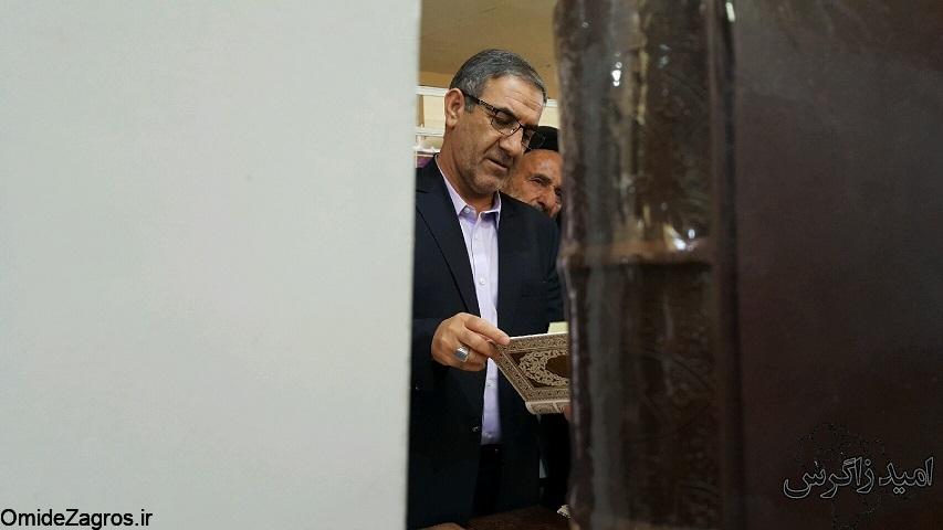 اظهارات استاندار کهگیلویه و بویراحمد درباره نمایشگاه کتاب یاسوج (+ تصاویر)