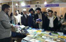 اظهارات آیت الله ملک حسینی در بازدید از نمایشگاه کتاب یاسوج (+ تصاویر)