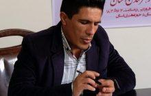اعلام برگزیدگان جشنواره مجازی شعر و داستان
