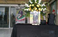 مراسم بزرگداشت نخستین شهید سلامت در یاسوج